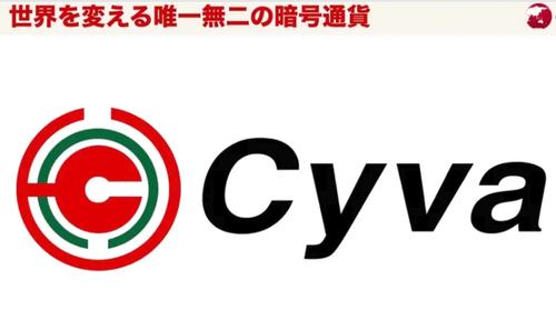 Cyva3.png
