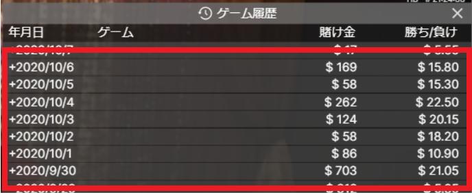 履歴.png