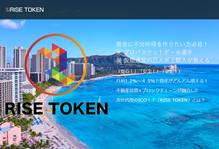 RISE TOKEN.png
